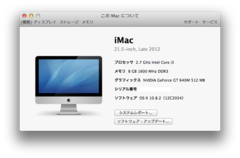 system_info_imac_late2012.png